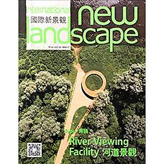 「International New Landscape」2020年1・2・3月合併号(中国)