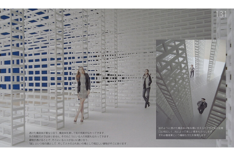 上州富岡駅舎設計提案競技